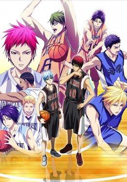 Баскетбол Куроко 3