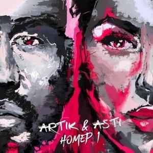 Скачать альбом Artik and Asti - Номер 1 в Тас Икс (Tas Ix)